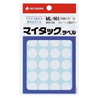 カラーラベル マイタック 白 ML-1615 [15シート /24面]