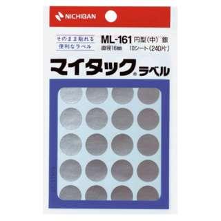 カラーラベル マイタック 銀 ML-16110 [10シート /24面]