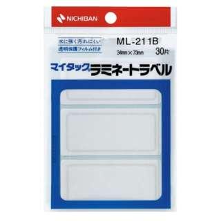 透明保護ラベル ラミネートラベル マイタック 青枠 ML-211B [10シート /3面]