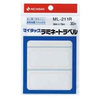 透明保護ラベル ラミネートラベル マイタック 赤枠 ML-211R [10シート /3面]