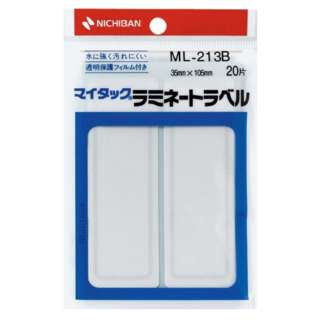 透明保護ラベル ラミネートラベル マイタック 青枠 ML-213B [10シート /2面]
