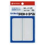 透明保護ラベル ラミネートラベル マイタック 赤枠 ML-213R [10シート /2面]
