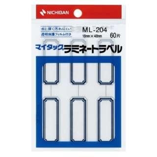 特殊ラベル ラミネートラベル マイタック 青枠 ML-204 [10シート /6面]