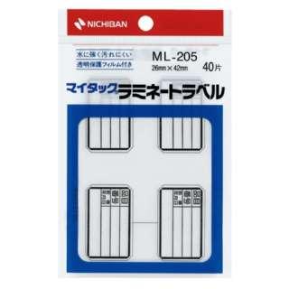 特殊ラベル ラミネートラベル マイタック ML-205 [10シート /4面]