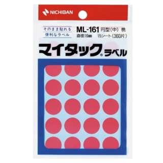 カラーラベル マイタック 桃 ML-16111 [15シート /24面]
