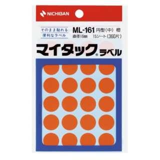 カラーラベル マイタック 橙 ML-16113 [15シート /24面]