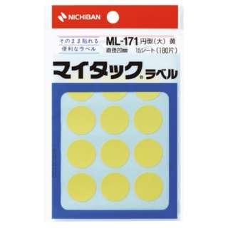 カラーラベル マイタック 黄 ML-1712 [15シート /12面]