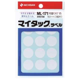 カラーラベル マイタック 白 ML-1715 [15シート /12面]