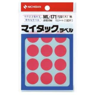 カラーラベル マイタック 桃 ML-17111 [15シート /12面]