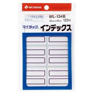 セルフラベル インデックス マイタック 青枠 ML-134B [20シート /6面]