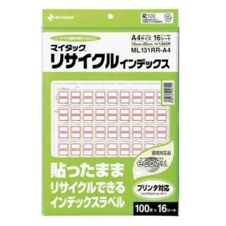 セルフラベル リサイクルインデックス マイタック 赤枠 ML131RR-A4 [16シート /100面]