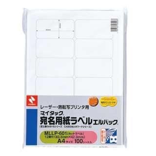 宛名・表示ラベル エルパック マイタック MLLP-601 [20シート /12面]