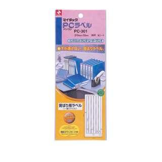 マイタックPCラベル PC301 PC-301