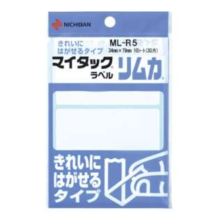 マイタックラベルリムカ MLR5 ML-R5