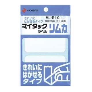 特殊ラベル リムカ マイタック ML-R10 [10シート /2面]