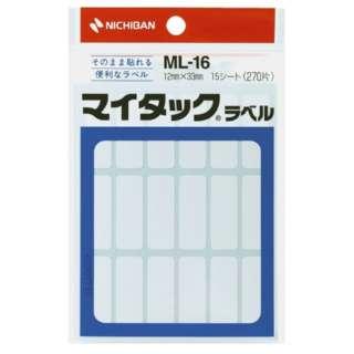 フリーラベル マイタック ML-16 [15シート /18面]