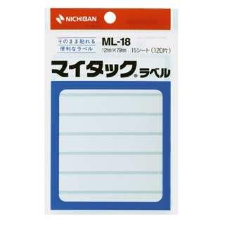 フリーラベル マイタック ML-18 [15シート /8面]