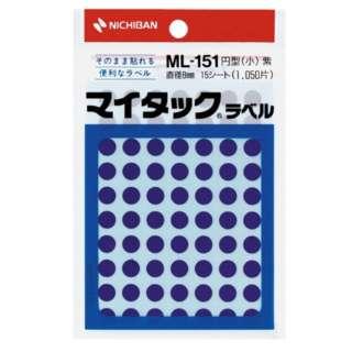 カラーラベル マイタック 紫 ML-15121 [15シート /70面]