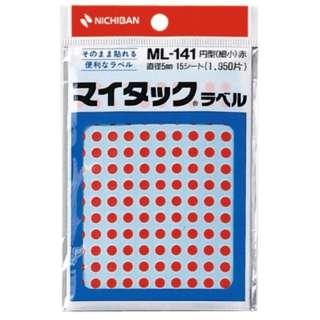 カラーラベル マイタック 赤 ML-1411 [15シート /130面]