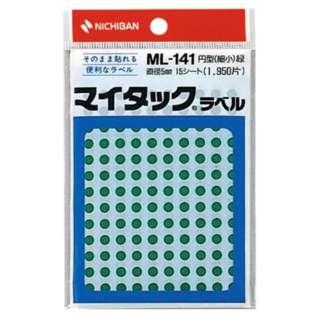 カラーラベル マイタック 緑 ML-1413 [15シート /130面]