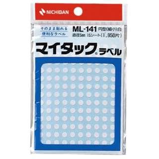 カラーラベル マイタック 白 ML-1415 [15シート /130面]