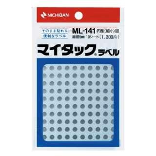 カラーラベル マイタック 銀 ML-14110 [10シート /130面]