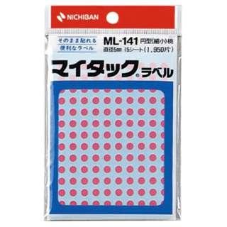 カラーラベル マイタック 桃 ML-14111 [15シート /130面]