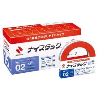 ナイスタックボックスNWBBはく離紙がはがしやすいNWBBDE15 NWBB-DE15