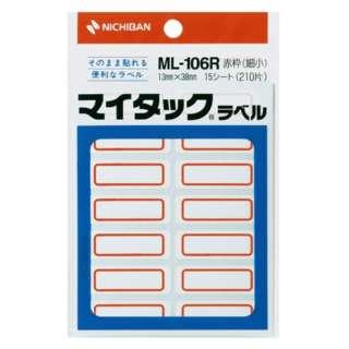 マルチラベル マイタック 赤枠 ML-106R [15シート /14面]