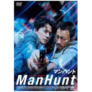 マンハント 【DVD】