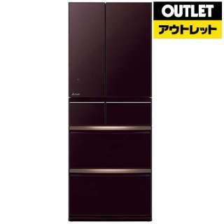 【アウトレット品】 MR-WX47LD-BR 冷蔵庫 WXシリーズ クリスタルブラウン [6ドア /観音開きタイプ /470L] 【生産完了品】