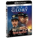 グローリー 30周年アニバーサリー・エディション 4K ULTRA HD 【ブルーレイ】