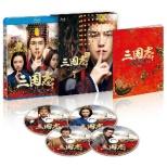 三国志 Secret of Three Kingdoms BOX 1 【ブルーレイ】