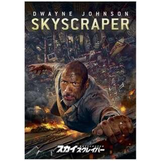 スカイスクレイパー 【DVD】