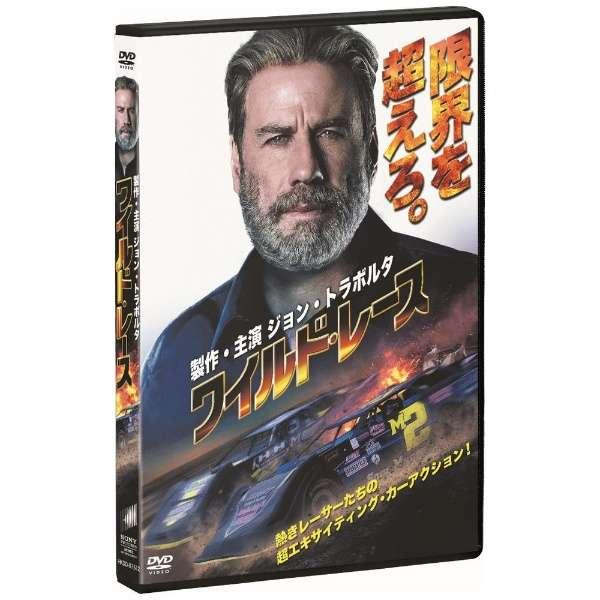 ワイルド・レース 【DVD】