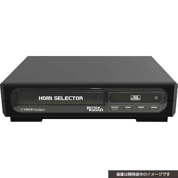 レトロデザインHDMIセレクター2 3in1 CY-MDMHDSE2-BK