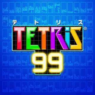 TETRIS 99 【Switch】