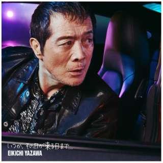 矢沢永吉/ いつか、その日が来る日まで… 通常盤 【CD】