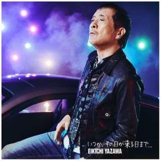 矢沢永吉/ いつか、その日が来る日まで… 初回限定盤B(Blu-ray Disc付) 【CD】
