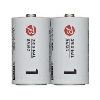 LR20BKOS-2P 単1電池 シュリンクパック [2本 /アルカリ]