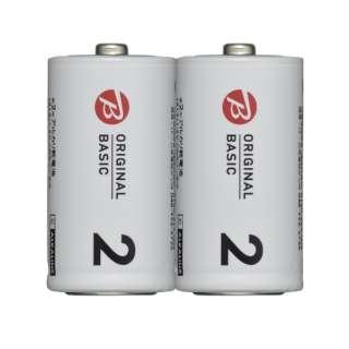 LR14BKOS-2P 単2電池 シュリンクパック [2本 /アルカリ]