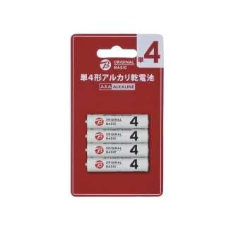 LR03BKOB-4P 単4電池 ブリスターパック [4本 /アルカリ]