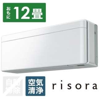 AN36WSS-F エアコン 2019年 risora(リソラ)Sシリーズ ファブリックホワイト [おもに12畳用 /100V]
