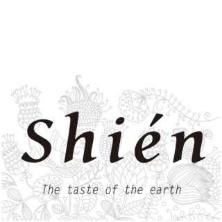 ISSEI OGOMORI コーヒー豆 紫猿 ~ Shien ~ LG-IO-SHIEN
