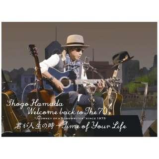 """浜田省吾/ Welcome back to The 70's """"Journey of a Songwriter"""" since 1975 「君が人生の時~Time of Your Life」 完全生産限定盤 【DVD】"""