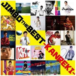 神保彰/ JIMBO THE BEST-KANREKI- 【CD】