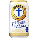 からだを想うオールフリー (350ml 24本)【ノンアルコールビール】