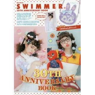 SWIMMER 30TH ANNIVER