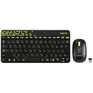 MK240nBC キーボード・マウスセット ブラック/明るい黄緑 [USB /ワイヤレス]