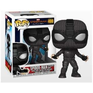 POP! スパイダーマン:ファー・フロム・ホーム スパイダーマン(ステルス・スーツ版)